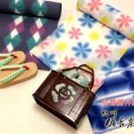 京都 藤井絞コレクション