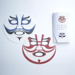 東京半蔵門「一心堂本舗」 『歌舞伎フェイスパック』 プレゼント!