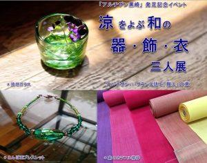 Baidu IME_2016-6-28_8-10-25